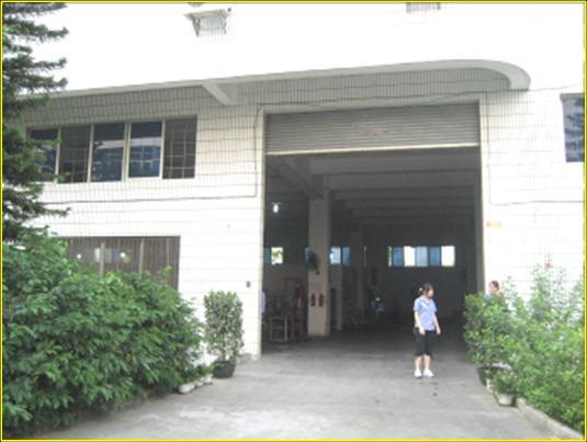 惠州电镀工厂