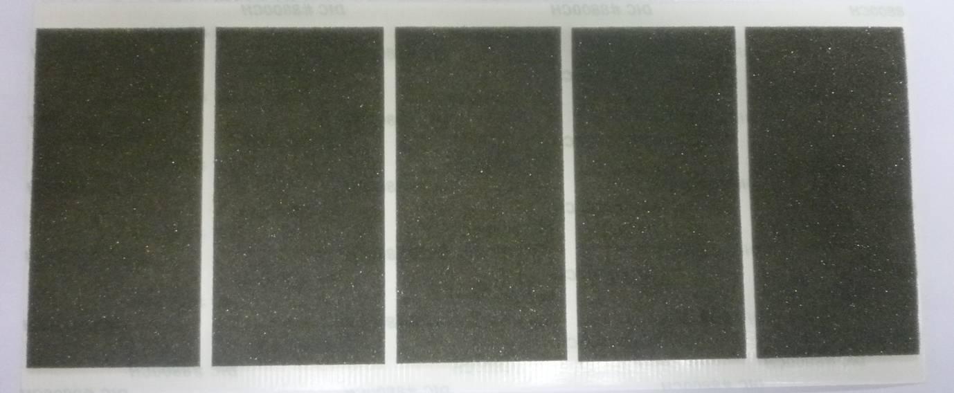 TAPE类:PCB板专用